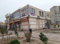فروش تجاری و مغازه 31 متر در شمال فاز ۴ پرند در شیپور-عکس کوچک