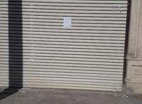فروش مغازه باملکیت 25 متر  در شیپور-عکس کوچک