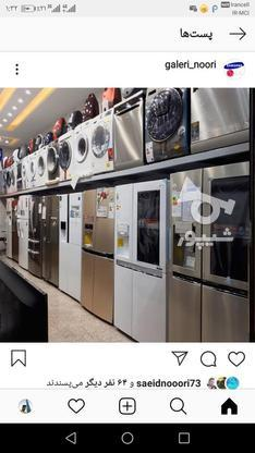 بالاترین خریدار یخچال ساید لباسشویی ظرفشویی کل استان  در گروه خرید و فروش خدمات و کسب و کار در البرز در شیپور-عکس1