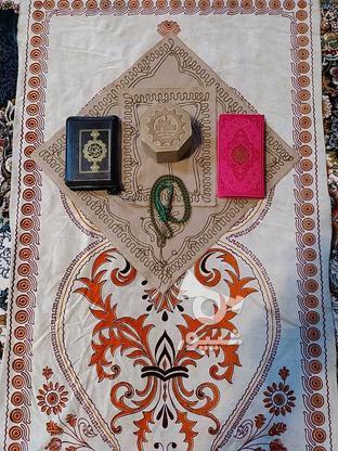 نماز وروزه جهت اموات*خیریه معتبر* در گروه خرید و فروش خدمات و کسب و کار در تهران در شیپور-عکس1
