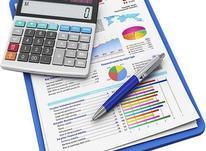 خدمات مشاوره مالیاتی حسابداری مالیات ارزش افزوده و بیمه در شیپور-عکس کوچک