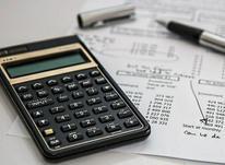 انجام خدمات حسابرسی و حسابداری در شیپور-عکس کوچک