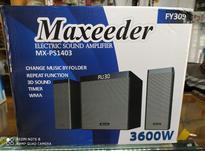 اسپیکر های سه تیکه Maxeeder فول امکانات در شیپور-عکس کوچک