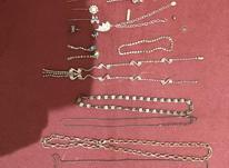زنجیر و دستبند در شیپور-عکس کوچک