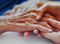 استخدام پرستار کودک - استخدام پرستار سالمند  در شیپور-عکس کوچک