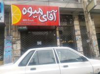 مغازه 26متری اندیشه خ 9غربی در شیپور-عکس کوچک