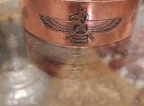 دستبند زیبای مس در شیپور-عکس کوچک