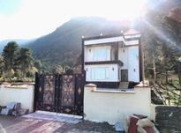 ویلا 400 متر در سیسنگان چسبیده به جنگل در شیپور-عکس کوچک