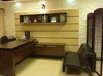 فروشنده و کارشناس فروش بدونه سابقه کار در شیپور-عکس کوچک