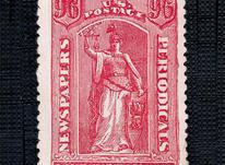 تمبر عتیقه آمریکا 1875 بی باطل-سری روزنامه 96 سنت-ارزش 575$ در شیپور-عکس کوچک