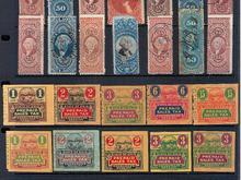 27 تمبر عتیقه 1869 مالیه آمریکا 151 ساله در شیپور