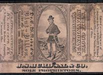 تمبر 142 ساله موزه ای آمریکا 1878-عتیقۀ بی باطل-کدکتاب RS45d در شیپور-عکس کوچک