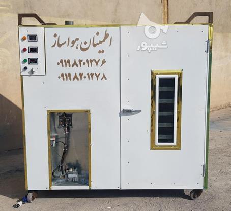 دستگاه خشک کن انگور میوه ،خشک کن چای ،مویز کشمش، خشک کن کشک  در گروه خرید و فروش خدمات و کسب و کار در تهران در شیپور-عکس1