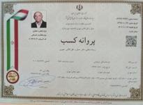 باربری/اتوبار افسریه پیروزی حمل اسباب باربری اثاثیه منزل در شیپور-عکس کوچک
