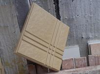 موزاییک پلیمری طرح راک پوینت در شیپور-عکس کوچک