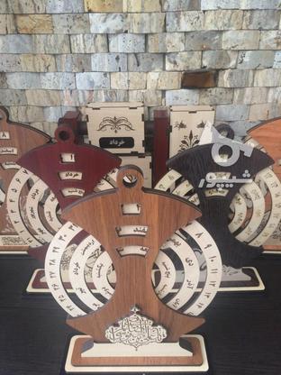 تقویم چوبی  در گروه خرید و فروش لوازم خانگی در خراسان رضوی در شیپور-عکس1