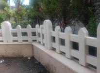 نرده سنگی دورباغچه مدل مدرن در شیپور-عکس کوچک