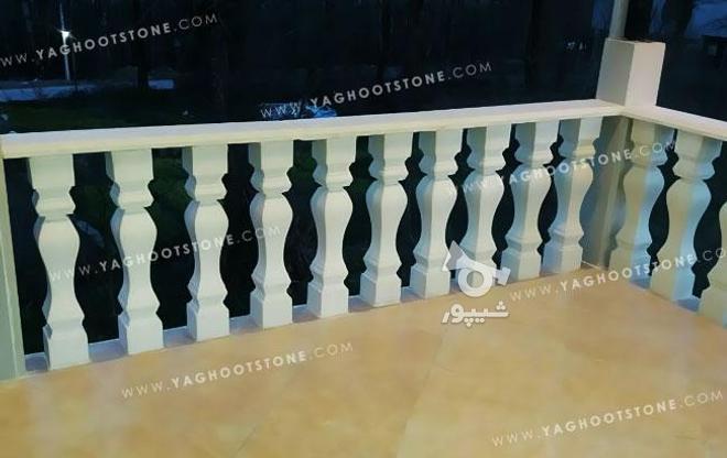 نرده سنگی تراس - مدل رایمون در گروه خرید و فروش خدمات و کسب و کار در مازندران در شیپور-عکس5