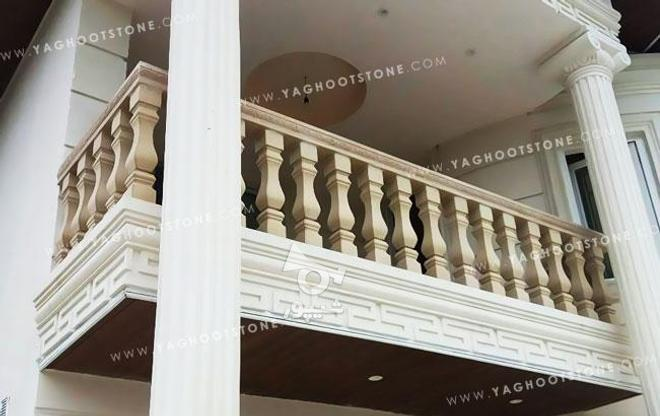 نرده سنگی تراس - مدل رایمون در گروه خرید و فروش خدمات و کسب و کار در مازندران در شیپور-عکس3