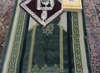 نماز و روزه گذشتگان و اموات،ختم قرآن در شیپور-عکس کوچک
