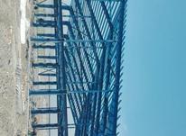 فروش سوله صنعتی آماده بارگیری در شیپور-عکس کوچک