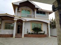 فروش ویلا 310 متر درمنطقه برندرامسر در شیپور-عکس کوچک