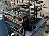 دستگاه تولید دستکش یکبار فریزری در شیپور-عکس کوچک