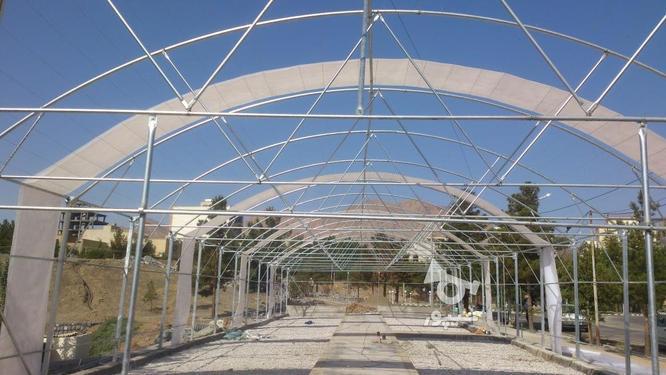 شرکت گلخانه سازان پارتاک ویهان گلشن  در گروه خرید و فروش خدمات و کسب و کار در اصفهان در شیپور-عکس1