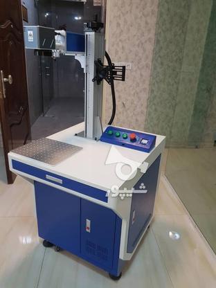 دستگاه لیزر فایبر حکاکی و برش فلزات  در گروه خرید و فروش صنعتی، اداری و تجاری در تهران در شیپور-عکس1
