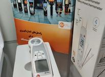 دماسنج نفوذی و لیزری مواد غذایی تستو مدل testo 104ir در شیپور-عکس کوچک