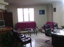 فروش آپارتمان 111 متر در جنت آباد مرکزی در شیپور-عکس کوچک