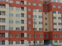 84 متر آپارتمان اندیشه پرنیان در شیپور-عکس کوچک