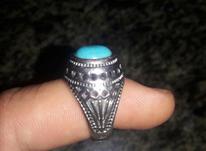 انگشتر فیروزه  در شیپور-عکس کوچک