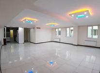 فروش آپارتمان 160 پاسداران- در شیپور-عکس کوچک
