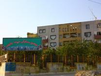 124 متر آپارتمان اندیشه مجتمع سپیده جنوبی در شیپور