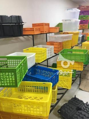 سبد پلاستیکی شیاردار در گروه خرید و فروش خدمات و کسب و کار در تهران در شیپور-عکس1