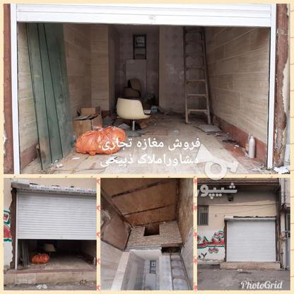 فروش تجاری و مغازه 25 مترمربع زینبیه در گروه خرید و فروش املاک در مازندران در شیپور-عکس1