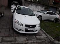 رانا 1395 سفیدمشابه صفر در شیپور-عکس کوچک
