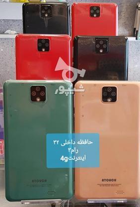 تبلت(ای تاچ) ۳۲گیگ4g ارسال سراسرکشور در گروه خرید و فروش موبایل، تبلت و لوازم در مازندران در شیپور-عکس1