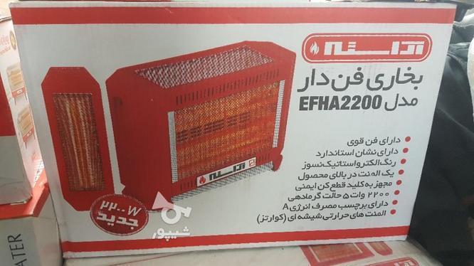 بخاری برقی 5 شعله آراسته/بخاری برقی/بخاری برقی فن دار  در گروه خرید و فروش لوازم خانگی در تهران در شیپور-عکس1