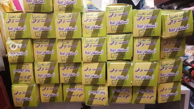 انبربرقی/زغال برقی/ذغال برقی/آسان کار/انبر برقی در گروه خرید و فروش صنعتی، اداری و تجاری در تهران در شیپور-عکس6