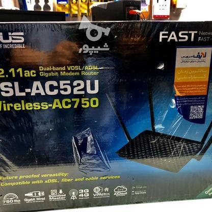 مودم روتر بیسیم ایسوس مدل DSL-AC52U در گروه خرید و فروش لوازم الکترونیکی در تهران در شیپور-عکس1