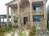 دوبلکس اوکازیون  250متر زمین  180متربنا در شیپور-عکس کوچک