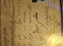 اتوبار باربری شهریار وحومه  در شیپور-عکس کوچک