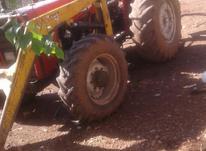 تراکتور285 جفت دارای بیل عقب وجلو در شیپور-عکس کوچک