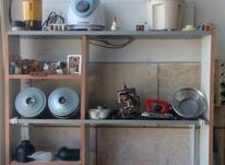 تعمیرات انواع لوازم برقی و خانگی  در شیپور-عکس کوچک