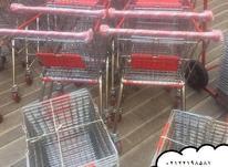 چرخ خرید فروشگاه ، سبد دستی در شیپور-عکس کوچک