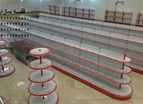 تجهیزات فروشگاهی و قفسه بندی  در شیپور-عکس کوچک