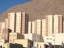 آپارتمان فاز 11 پردیس در شیپور