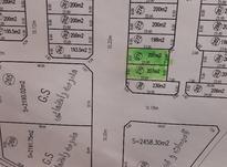 415 متر زمین موقعیت تجاری اداری مسکونی  در شیپور-عکس کوچک